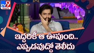 Energetic Star Ram Exclusive Interview || Sankranti special - TV9