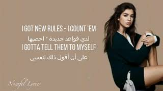 Dua Lipa - NEW RULES (Lyrics مترجمه )