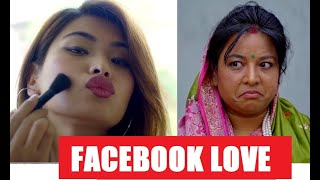 Facebook Love | October 2020 | Nepali Comedy Video | Colleges Nepal