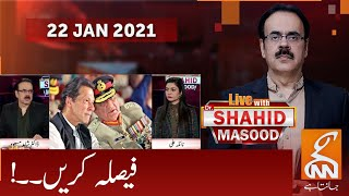 Live with Dr. Shahid Masood | GNN | 22 JAN 2021