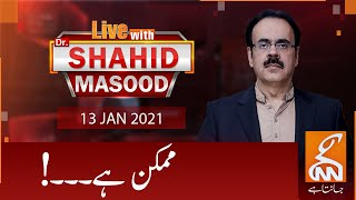Live with Dr. Shahid Masood | GNN | 13 JAN 2021