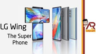 LG Wing The Super Phone | LG Phone With Two Displays !