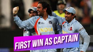 India Won traditional rivalry clash against Pakistan at Durban T20 World Cup 2007 Highlights