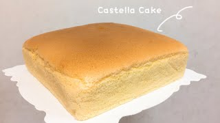 古早味蛋糕 How To Make Castella Cake