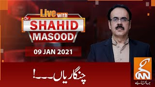 Live with Dr. Shahid Masood | GNN | 09 JAN 2021