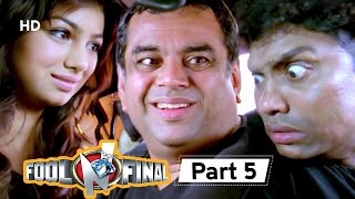 Fool N Final - Superhit Bollywood Comedy Movie - Part 5 - Paresh Rawal, Johnny Lever - Sunny Deol
