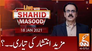 Live with Dr. Shahid Masood | GNN | 18 JAN 2021