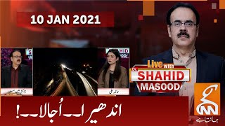 Live with Dr. Shahid Masood | GNN | 10 JAN 2021