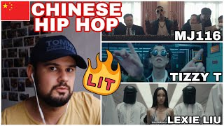 "German Reaction to Chinese Hip Hop (C-Hip Hop): MJ116 ""DON"", Tizzy T ""020"", Lexie Liu ""MANTA"""