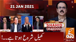Live with Dr. Shahid Masood | GNN | 21 JAN 2021