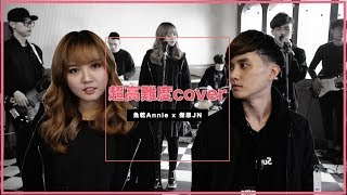 【Annie】Hard Cover! A Moment/Black Humor/Shouldn't Be/Here, After, Us/Whatever (Ft.JNIF)