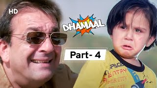 १० करोड़ चाहिए  | Dhamaal - Movie In Part 04 | Sanjay Dutt | Arshad Warsi | Javed Jaffery