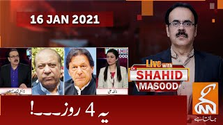 Live with Dr. Shahid Masood | GNN | 16 JAN 2021