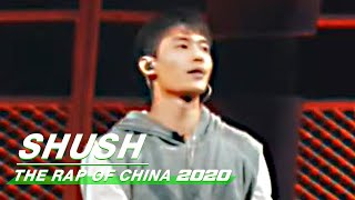 "【SUB】Clip:The Stage ""SHUSH"" From Benzo 