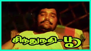 Sindhu Nathi Poo Tamil Movie Scenes  | Everyone prays for Ranijth to get cured | Senthamizhan