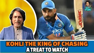 Kohli the king of chasing | A treat to watch | 1st T20