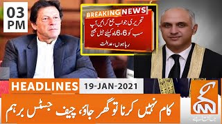 CJ Demand To Resignation! GNN Headlines | 03 PM | 19 Jan 2021