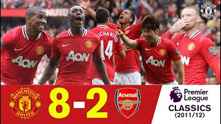 UNITED 8-2 ARSENAL | On This Day (28 August 2011) | Extended Highlights | Manchester United Classics