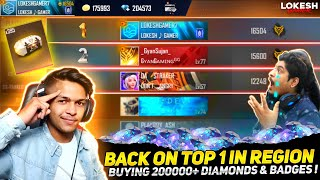 India's Richest Player Is Back On Regional Top 1] Buying 17,000 Badges [ Defeating Gyan Gaming ]