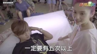 'The Audience' MV BTS - Rainie Yang & Show Lo Kissing [ENG SUBBED]