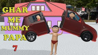 GHAR MAI MUMMY PAPA 7 |  CS Toons | JOKES | Comedy hindi | CS