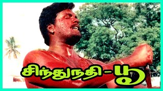Sindhu Nathi Poo Tamil Movie Scenes | Everyone gets to know about Ranjith | Senthamizhan