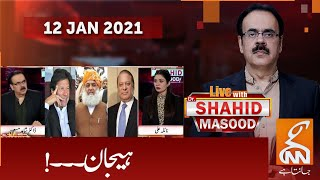 Live with Dr. Shahid Masood | GNN | 12 JAN 2021