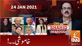 Live with Dr. Shahid Masood | GNN | 24 JAN 2021