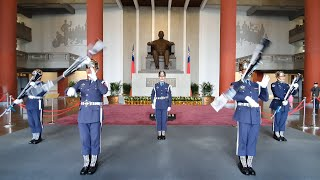 20200808國父紀念館(Dr. Sun Yat-Sen Memorial Hall)空軍儀隊交接(Changing of the Guard)