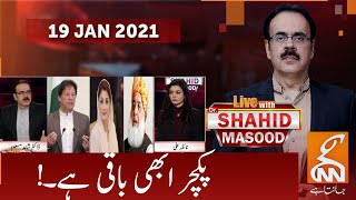 Live with Dr. Shahid Masood | GNN | 19 JAN 2021
