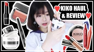 ▸很燒的KIKO HAUL & REVIEW!!  | 肥蛙 mandies kwok