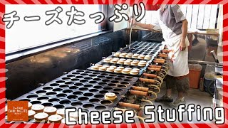 "Japanese Food - Traditional Muffin ""Oobanyaki"" with cheese"