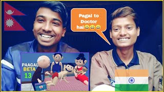 Pagal Beta 13| jokes|reaction by desi boyz/village boyz/Nepali boyz