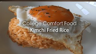 Kimchi Fried Rice |  How to Cook Kimchi Fried Rice